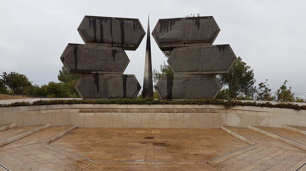 Holocaust monument Yad Vashem